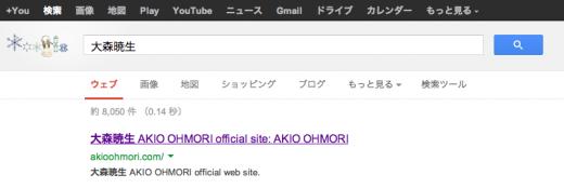 スクリーンショット(2013-07-04 1.15.52)